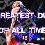 NBA史上最高のダンカー、ビンスカーター