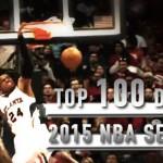 NBA2015シーズンのダンク集トップ100