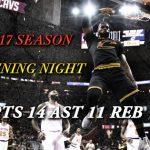 NBA2017シーズンが開幕、レブロンがトリプルダブルの活躍で新生ニックスに快勝