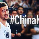 ANTAのプロモーションで中国を訪問中のクレイトンプソンがハッチャケまくっていると話題に