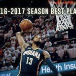 NBAのカッコ良さを全力でアピールする2016-2017シーズンBESTプレーMIXを公開