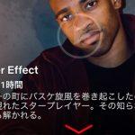ビンスカーターのドキュメンタリー映画「The Carter Effect」がNetflixで公開