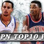 ESPNが歴代ベストPGトップ10を発表、アイザイアトーマスを支持するマジック
