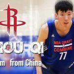 ヤオミン以来となる中国の7フッター、ジョウチーがロケッツに入団