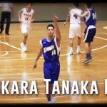 ヤバすぎると噂の中学生、田中力選手のミックスを公開しました