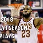 NBA公式から2017-2018シーズンのBESTプレー動画が一挙公開